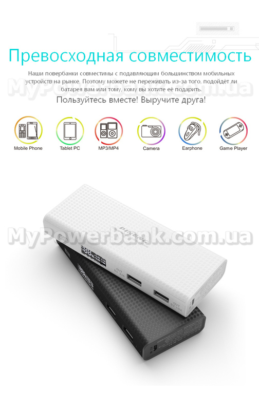 Power bank PINENG PN-953 отзывы