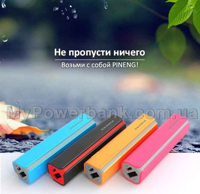 Power Bank PINENG PN-921