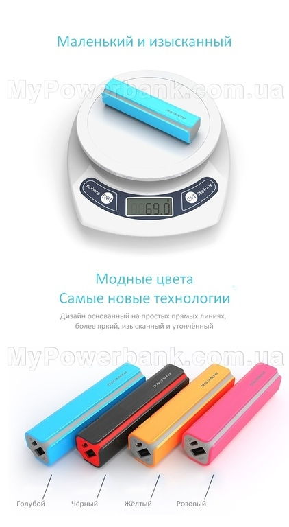 Power Bank PINENG PN-921 отзывы