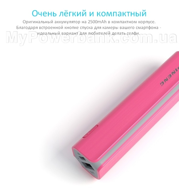 Power Bank PINENG PN-921 характеристики