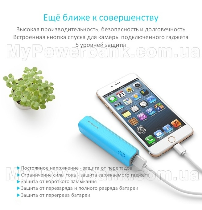 Power Bank PINENG PN-921 описание
